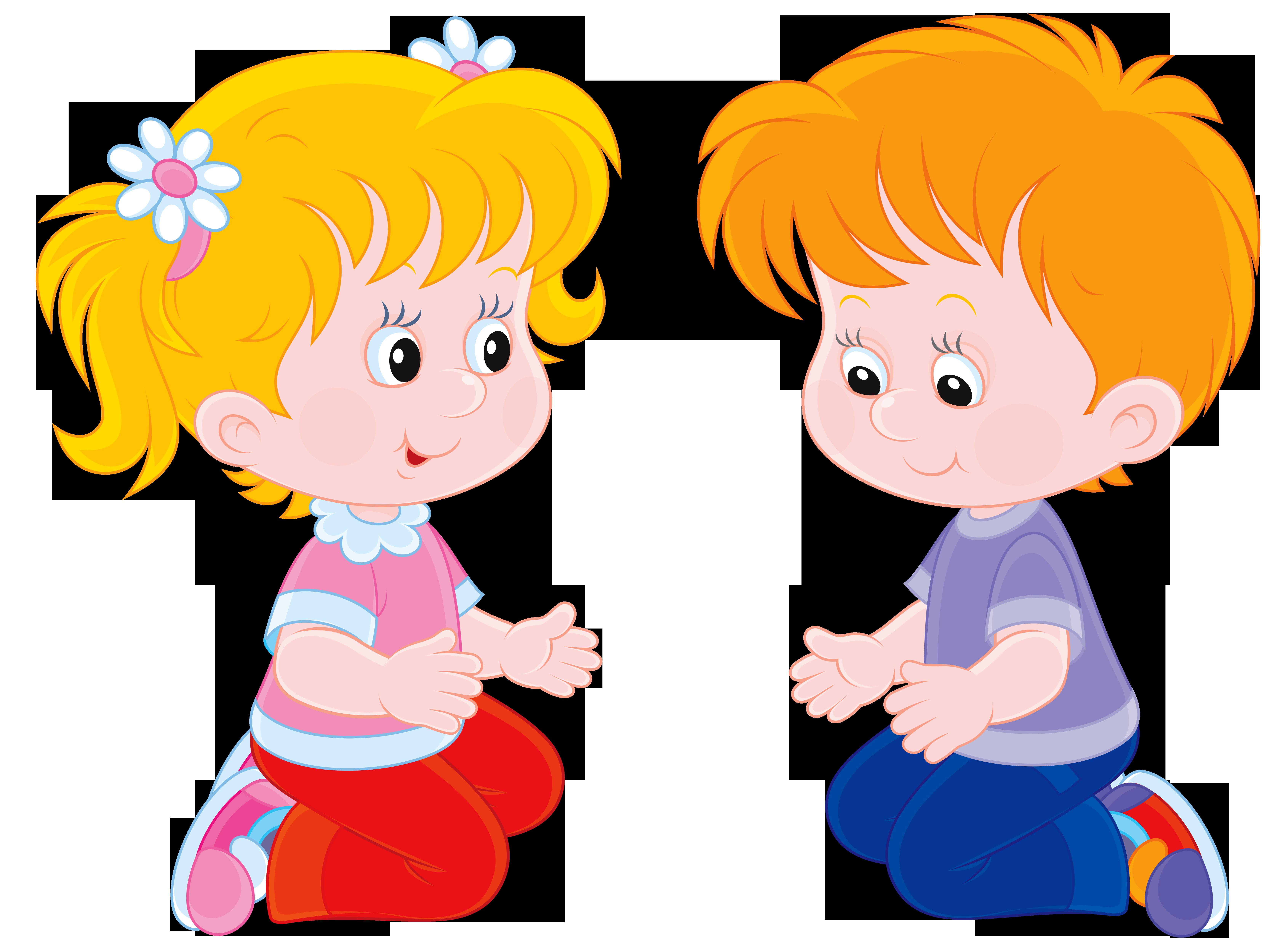Картинки дети в доу на прозрачном фоне